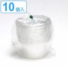 ペットパック 丸型 120ml 10個入(プラスチック容器)