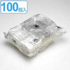 クリアパック 中 100個入(プラスチック容器 フードパック 使い捨て容器 )