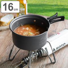 アウトドア 調理器具 16cm アルミ製鍋 フタ付 LIVE IN NATURE ( 片手鍋 蓋付き 小鍋 鍋 なべ キャンプ バーベキュー BBQ 小さい 軽量 軽