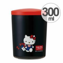【クーポン配布中】スープジャー 真空デリカポット シンプル設計 300ml ハローキティ Im kitty ( スープポット ランチジャー 保温 保冷