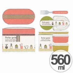 保温弁当箱 保温ジャー付ランチボックス 560ml キッチンガーデン ( お弁当箱 ランチボックス フォーク付き 超軽量 コンパクトタイプ 小