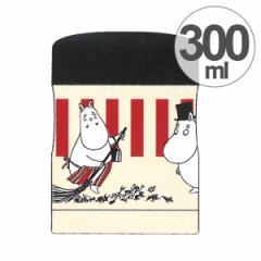 【クーポン配布中】スープジャー 保温・保冷フードジャー 300ml ムーミン ストライプ ( お弁当箱 スープポット 保温容器 軽量 ランチジ