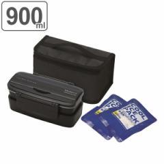 お弁当箱 2段 保冷バッグ付 タイトランチ 900ml ランチボックス 大容量 ( 弁当箱 メンズ 長方形 レンジ対応 箸付き お箸 入れ子式 シー
