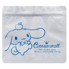 保存袋 5枚入り アルミチャック袋 シナモロール ( 小分け袋 チャック付き袋 ジッパー袋 食品保存 食品保存袋 保存 袋 アルミ袋 アルミ