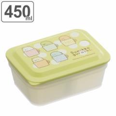 保存容器 抗菌 パッキン一体型保存容器 すみっコぐらし ( フードストッカー 食洗機対応 電子レンジ対応 プラスチック すみっこぐらし フ