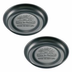 アウトドア 食器 お皿 11.5cm 2枚入 ミニトレー アルミ製 LIVE IN NATURE ( プレート トレー トレイ 皿 取り皿 器 小皿 ミニプレート ミ