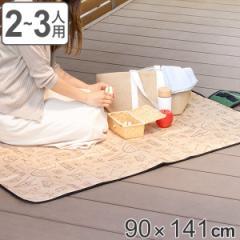 レジャーシート LIVE IN NATURE 2〜3人用 90×141cm 子供 ソフト ( ピクニックシート ピクニックマット レジャーマット 90cm 141cm 140c