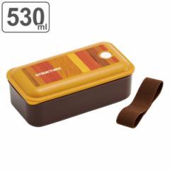 お弁当箱 1段 530ml 抗菌 パッキン一体型 ふわっと 木目 STRUCTURE ( 弁当箱 ランチボックス 弁当 食洗機対応 レンジ対応 食洗機OK 女子