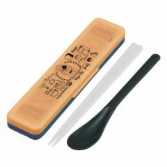 コンビセット 抗菌 18cm 箸 スプーン Nya-go ( ネコ 食洗機対応 18センチ 音の鳴らない カトラリー お箸 女子 食洗機OK 箸&スプーン 抗