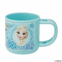 コップ プラスチック 200ml スタンド付 アナと雪の女王 ( アナ雪 歯ブラシスタンド付 食洗機対応 レンジ対応 歯磨き うがい 子供 食洗機