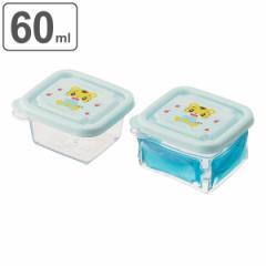 離乳食ケース M 保冷剤付 しまじろう ボーダー キャラクター ( ケース 離乳食 入れ 2個セット 持ち運び ベビーフード 入れ物 うつわ 容