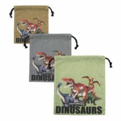 巾着袋 3枚入 ワールドオブダイナソー 子供 ( お弁当袋 コップ袋 給食袋 ランチ巾着 コップ入れ キッズ 恐竜 歯ブラシ 子供用 巾着 袋