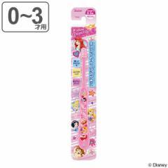 歯ブラシ ディズニープリンセス 乳児用 子供 キャラクター 0〜3才 ( 乳児用歯ブラシ 子供用歯ブラシ やわらかめ 15cm ハブラシ コンパク