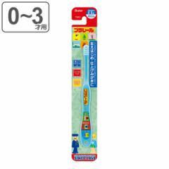 歯ブラシ プラレール 乳児用 子供 キャラクター 0〜3才 ( 乳児用歯ブラシ 子供用歯ブラシ やわらかめ 新幹線 15cm ハブラシ コンパクト