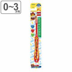 歯ブラシ トミカ 乳児用 子供 キャラクター 0〜3才 ( 乳児用歯ブラシ 子供用歯ブラシ やわらかめ TOMICA 15cm ハブラシ コンパクト ヘッ