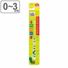 歯ブラシ はらぺこあおむし 乳児用 子供 キャラクター 0〜3才 ( 乳児用歯ブラシ 子供用歯ブラシ やわらかめ 15cm ハブラシ コンパクト