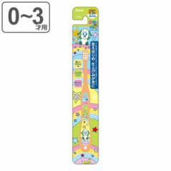 歯ブラシ いないいないばぁ! 乳児用 子供 キャラクター 0〜3才 ( 乳児用歯ブラシ 子供用歯ブラシ やわらかめ 15cm ハブラシ コンパクト