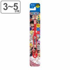 歯ブラシ ワンピース 園児用 子供 キャラクター 3〜5才 ( 園児用歯ブラシ 子供用歯ブラシ やわらかめ ONEPIECE 14cm ハブラシ コンパク