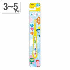 歯ブラシ みいつけた! 園児用 子供 キャラクター 3〜5才 ( 園児用歯ブラシ 子供用歯ブラシ やわらかめ 14cm ハブラシ コンパクト ヘッ