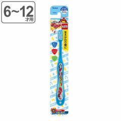 歯ブラシ トミカ 小学生用 子供 キャラクター 6〜12才 ( 小学生用歯ブラシ 子供用歯ブラシ やわらかめ TOMICA 15.5cm ハブラシ コンパク