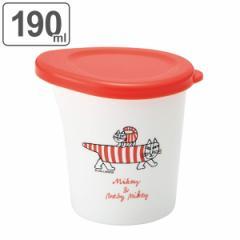 トレーニングカップ フィーディングドリンクカップ リサラーソン 190ml 蓋付き キャラクター ( 電子レンジ対応 食洗機対応 ベビーマグ