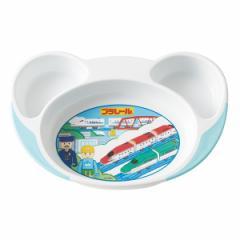 ランチプレート 23cm プラレール19 ランチ皿 食器 キャラクター ( 電子レンジ対応 食洗機対応 仕切り皿 プラレール ベビー食器 赤ちゃん