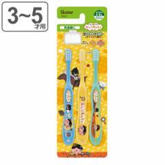 歯ブラシ 子供 園児用 3本セット キャップ付 おしりたんてい ( 子供用 幼稚園 保育園 こども歯ブラシ セット キャラ キャラクター 子供