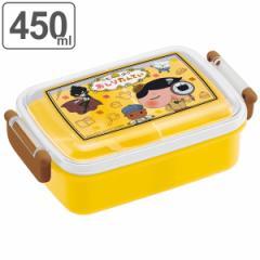 お弁当箱 子供 1段 プラスチック ふわっとタイトランチBOX おしりたんてい 450ml ( 食洗機対応 幼稚園 保育園 弁当箱 ランチボックス 子