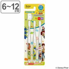 歯ブラシ 子供 3本セット トイストーリー 小学生用 キャラクター 6〜12才 ( 子供用歯ブラシ やわらかめ コンパクト 15.5cm ハブラシ や