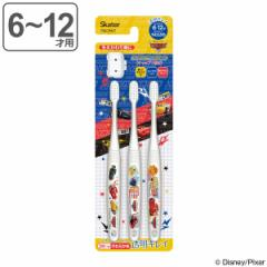 歯ブラシ 子供 3本セット カーズ 小学生用 キャラクター 6〜12才 ( 子供用歯ブラシ やわらかめ コンパクト 15.5cm ハブラシ やわらか毛