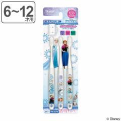 歯ブラシ 子供 3本セット アナと雪の女王 小学生用 キャラクター 6〜12才 ( 子供用歯ブラシ やわらかめ コンパクト 15.5cm ハブラシ や