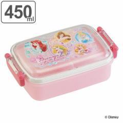 お弁当箱 子供 1段 プラスチック ふわっと ディズニープリンセス 450ml ランチボックス ( 弁当箱 幼稚園 保育園 食洗機対応 プリンセス