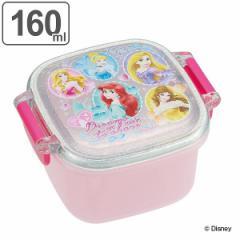 お弁当箱 1段 デザートケース ディズニープリンセス 160ml ランチボックス 子供 ( 食洗機対応 レンジ対応 幼稚園 保育園 キャラクター