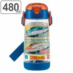 水筒 プラスチック ストロー ストローホッパー プラレール 480ml 子供 軽量 ( 保冷 幼稚園 保育園 保冷専用 ワンタッチ ストローボトル