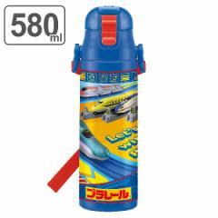 水筒 子供 プラレール 直飲み ワンプッシュステンレスボトル キャラクター 580ml ( ロック付き ステンレス製 保冷 軽量 ダイレクトボト