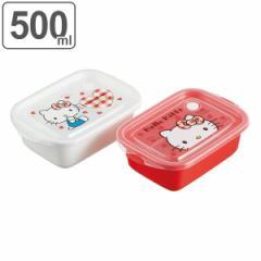 お弁当箱 2個セット シール容器 ハローキティ レッドハート 500ml 子供 キャラクター ( ランチボックス デザートケース 保存容器 レンジ