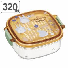 お弁当箱 1段 保冷剤付き ミニタイトランチ となりのトトロ KURASHI 320ml ( ランチボックス 弁当箱 レンジ対応 デザートケース 保冷 ト