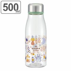 水筒 プラスチック 直飲み こし器付 となりのトトロ KURASHI 500ml ( ウォーターボトル マグボトル トトロ プラスチックボトル キャラク