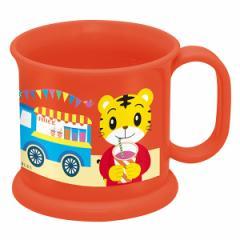 コップ プラスチック 安定コップ しまじろう 遊園地 子供 キャラクター ( カップ プラコップ 子供用食器 幼稚園 保育園 プラスチック製