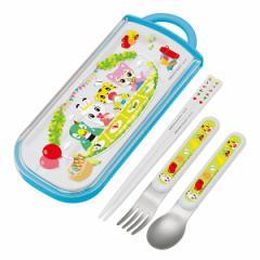 トリオセット スライド式 箸 スプーン フォーク しまじろう ピクニック 子供 ( 食洗機対応 子供用お箸 カトラリー 幼稚園 保育園 ケース