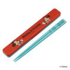 箸&箸箱セット 箸 箸箱 音の鳴らない Mickey&Friends ピクニック カトラリー 18cm ( 食洗機対応 ミッキーマウス ミニーマウス キャラク