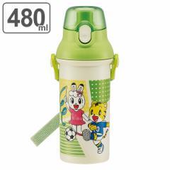 水筒 プラスチック 直飲 プラワンタッチボトル しまじろう スポーツ 480ml 子供 ( 幼稚園 保育園 食洗機対応 子供用水筒 ダイレクトボト
