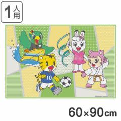 レジャーシート しまじろう スポーツ 1人用 子供 ( 幼稚園 保育園 遠足 キャラクター 一人用 ピクニックシート シート ピクニックマット