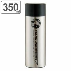 水筒 ステンレス コンパクトステンマグ MARVEL スターク・インダストリーズ 350ml 軽量 ( 保温 保冷 マグボトル ステンレスボトル ステ