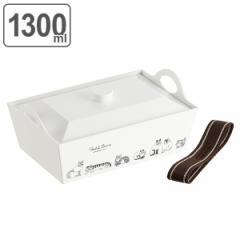 ピクニックランチボックス 行楽フードボックス リサ・ラーソン スケッチ 1300ml ( 弁当箱 お弁当箱 ランチボックス リサラーソン キャラ