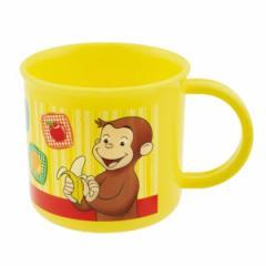 コップ プラスチック おさるのジョージ 子供 キャラクター ( 食洗機対応 幼稚園 保育園 レンジ対応 プラ キッズ 食洗機OK マグ カップ