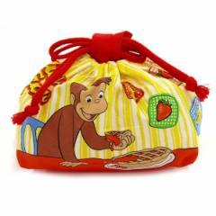 お弁当袋 ランチ巾着 おさるのジョージ 子供 キャラクター ( 巾着 幼稚園 保育園 巾着袋 給食袋 ランチバッグ 袋 キッズ ランチグッズ