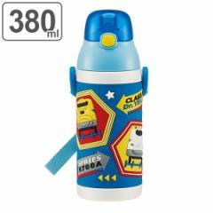 水筒 ステンレス ストロー 3Dワンプッシュストローボトル プラレール 380ml 子供 ( 保冷 幼稚園 保育園 3D キッズ キャラクター ワンプ