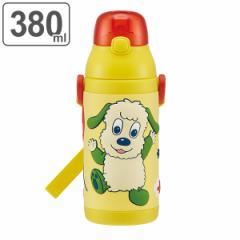 水筒 ステンレス ストロー 3Dワンプッシュストローボトル いないいないばあっ! 380ml 子供 ( 保冷 幼稚園 保育園 3D キッズ キャラクタ