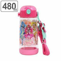 水筒 プラスチック ストロー ワンプッシュストローボトル ヒーリングっどプリキュア 480ml 子供 ( プリキュア ストローホッパー ワンプ